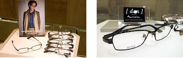 glasses_wp02_0417