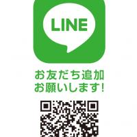 20210521-line-qr-003