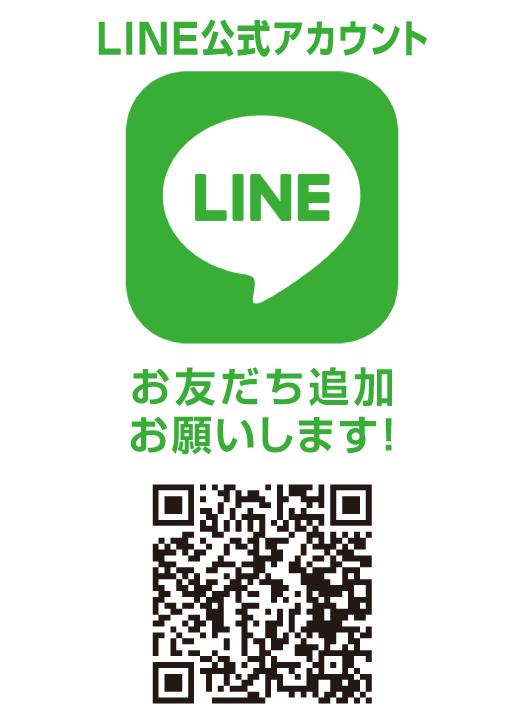 20210521-line-qr-001